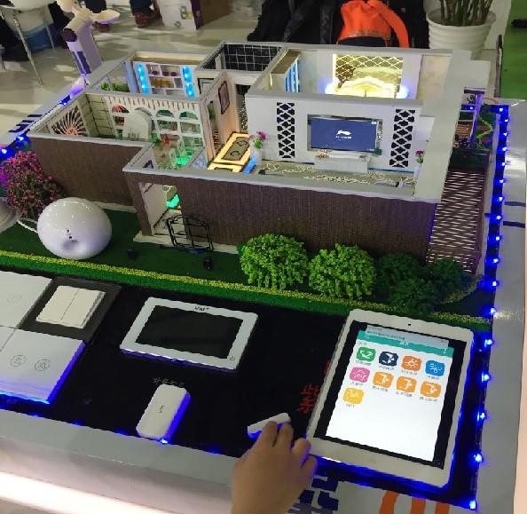 海伯集团:公司新闻 行业资讯 智能家居(上海)展会